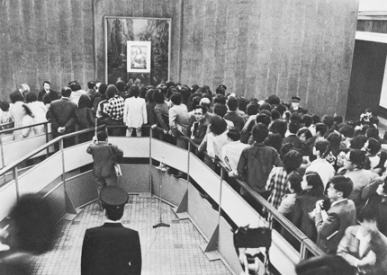 Exposição em Tokio, 1974.